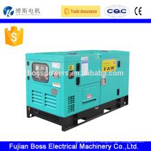 FAWDE XICHAI 3 phase soundproof 100 kva generator