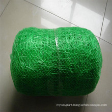 pp with uv white and green plastic plant support climbing bean and pea net