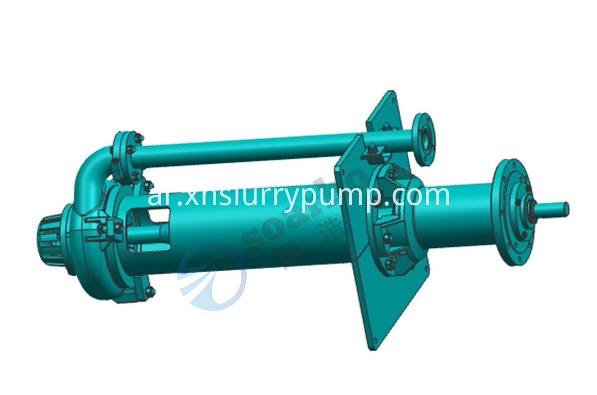Lengthening Sump Pump