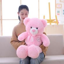 Plüsch Teddybär Herzform Liebe Spielzeug Stickerei