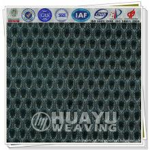YT-2641,3D tecido de malha de ar para cadeira