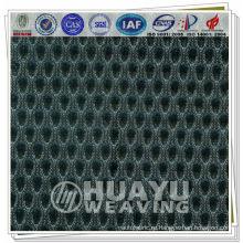YT-2641, полиэфирная сетчатая сетчатая сетчатая ткань