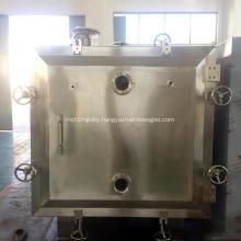 FZG,YZG Square or Round Static Vacuum Dryer