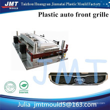 Huangyan car front grille high quality plastic injection mold manufacturer