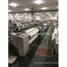 Textile Weaving Machines Rifa Rfja20 -230cm Airjet Loom Year 2011 Jenyo 711r Positive Cam