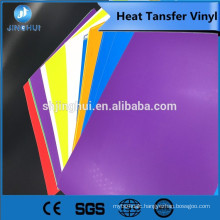 free samples heat transfer vinyl for clothes