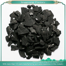 Nut Shell Activated Carbon for Water Treatment Plant
