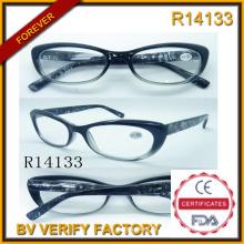 Großhandel Dropshipping neuesten trendigen Brille Vintage Glassesglasses (R14133)