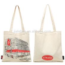 Eco friendly reusable pp woven shopping bag with custom love logo