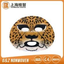 personalizar a amostra grátis impressa máscara facial da máscara facial de Coreia