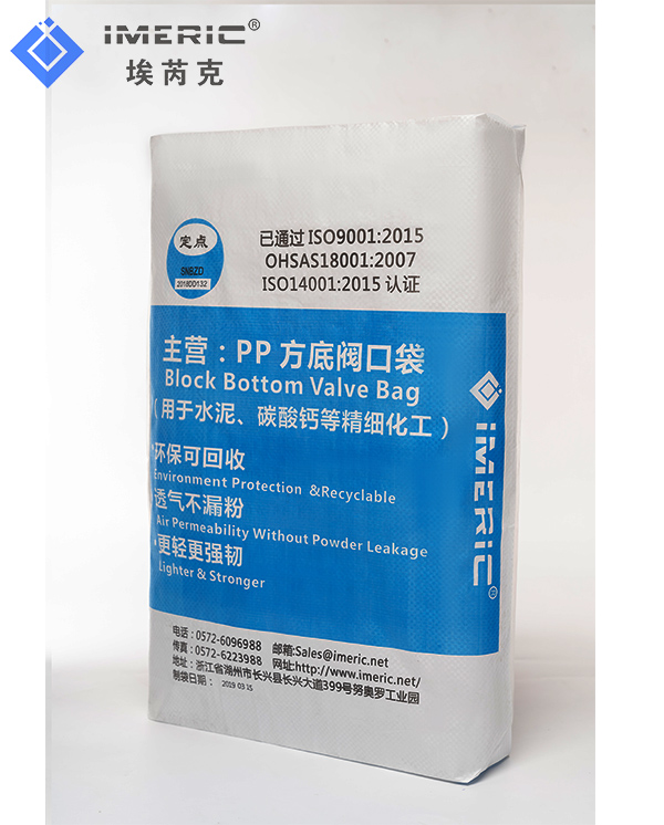 PP Valve Sacks