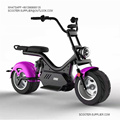 Chopper Elektroroller per scooter elettrico Eco Large City