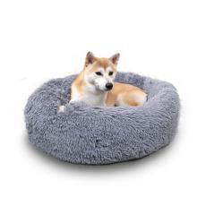 hot fashion washable custom cute outdoor dog beds