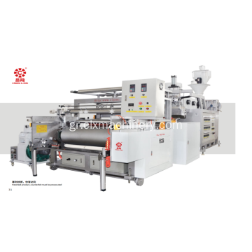 Coextrusion Wrapping Stretch Film Machine