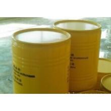 2016 Nueva fuente de la fábrica Rongalit / Hydrosulfite de sodio