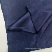 Горячая продажа окрашенная гладкая атласная ткань для шарфов из полиэстера