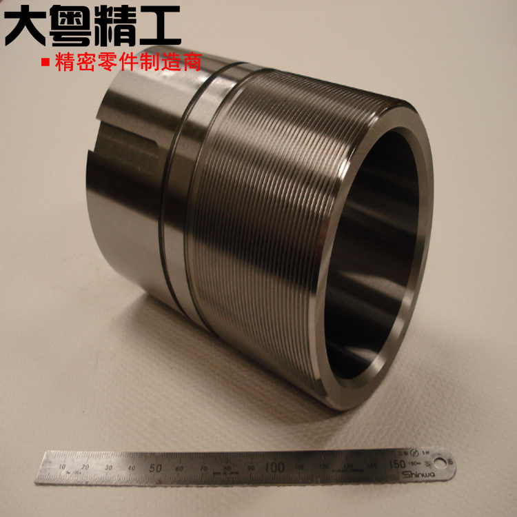 High Temperature Special Alloy Machining