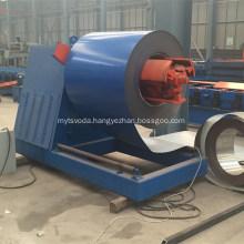 5tons auto decoiler hydraulic decoiler