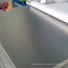 Yunch баоцзи высокой чистоты 99.95% циркониевой пластины для продажи