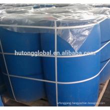 Methyl Acetoacetate MAA99% 105-45-3