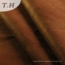 Embroidered Suede Fabric Supplier From Tongxiang Tenghui Textile Co., Ltd