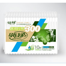 280mm Best Nap Thin Sanitary Napkin