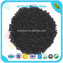 No se usa olor desagradable para eliminar el carbón activado por el olor