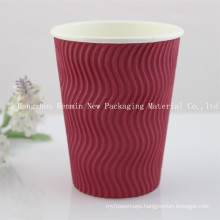 Corrugated Ripple Wall Paper Cup for Hot Coffee Cup