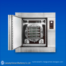 (KYZ Series) Water Bath Sterilizer/Water Bath Autoclave/Water Bath Disinfector
