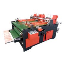 New technology press type small carton packaging machine