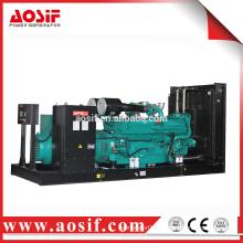 Home use 50kva 40kw power diesel generator set