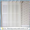 China Manufacturer New style Modern Blackout door curtain models