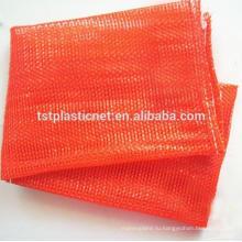 ПЭ сетка-мешок для овощей 40кг экспорта в Чили (Хэбэй Tuosite пластиковая сетка)