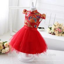 Robe de mariée pour enfants robe de soirée exclusive et respirante ED586