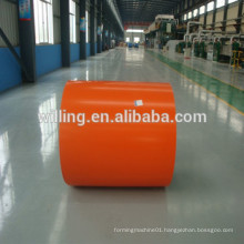 perfect colorfull steel coil produced in china