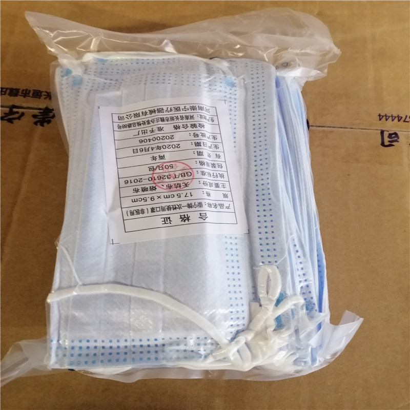 disposable civil use mask 1