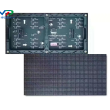 PH4 inomhus LED-displaymodul med 256x128mm