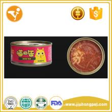 Snack Foods Distributors Cat Wet Food Tuna Flavor Pet Canned