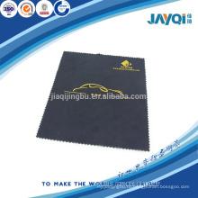 Серебряная полировка ткань солнцезащитные очки чистка ткань