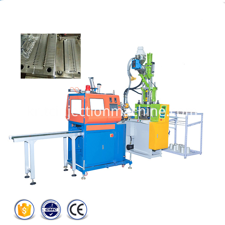 hang tag injection machine