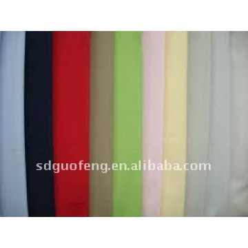 белый хлопок поплин домашний текстиль ткани