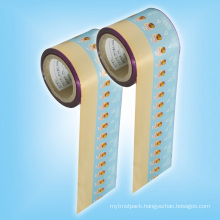 Aluminizing Twist Sweet Wrapper Roll Film for Packing