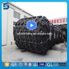 Buena defensa de goma marina neumática de la hermeticidad de aire hecha en China