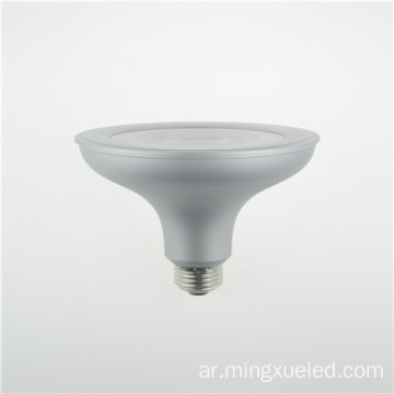 الاسمية 38 Dimmable 15w Spotlight