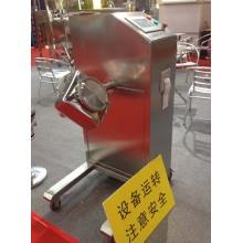 Малогабаритная лабораторная фармацевтическая сухая смесительная машина