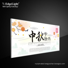 2017 Fabric Aluminium LED Light Box Display With Promotional Price