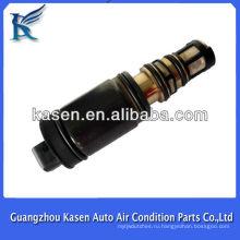 Регулирующий клапан компрессора с автоматической регулировкой для BENZ