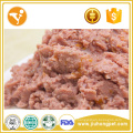Halal Pet trata el alimento natural del perro del sabor de la carne de vaca