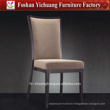 Classic Coffee Banquet Chair (YC-B22-04)