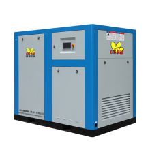 7.5kw 11kw 15kw 22kw 30kw 37kw Direct Driven Industrial Low Noise Oil Free Screw Type Air Compressor Medical Compressor